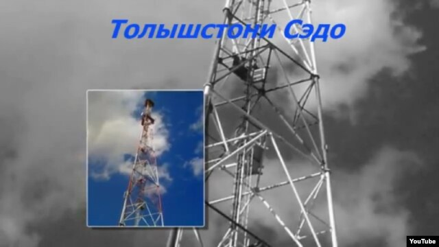 A YouTube screen grab from the newly launched Talysh-language radio station which broadcasts from Shusha.