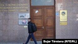 Privredna komora Kosova podržala je uvođenje carina