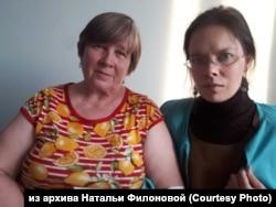 Наталья Филонова (слева) и правозащитница Надежда Низовкина