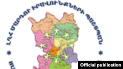 Լեռնային Ղարաբաղի մարդու իրավունքների պաշտպանի լոգոն
