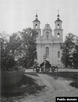 Касьцёл Унебаўзяцьця Найсьвяцейшай Панны Марыі, каля 1900 году