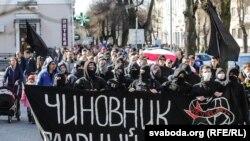 Участники акции протеста в Бресте, 5 марта 2017 год