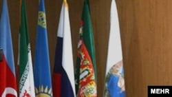 پرچم کشورهای عضو مذاکرات تعیین حدود دریای خزر