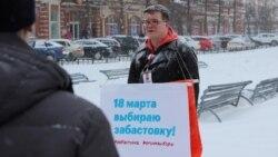 Բողոքի ակցիաները Ռուսաստանի 46 շրջաններում անցան առանց լուրջ միջադեպերի