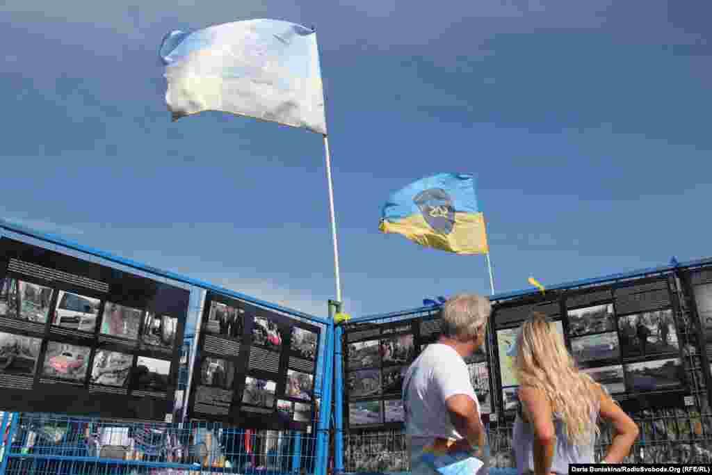 На святкуванні Дня Незалежності України говорили про війну на сході України і згадували бійців, які загинули на Донбасі