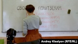 """Кадр из фильма Андрея Киселева """"Здесь должна быть DOXA"""""""