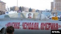 Оппозиция нашла выход для президента Украины