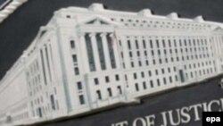 وزارة العدل الامريكية - واشنطن