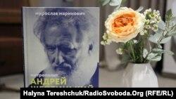 Нова книжка Мирослава Мариновича