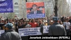 Архівне фото: протест під будівлею суду в день винесення опозиціонерам вироків, 29 березня 2013 року