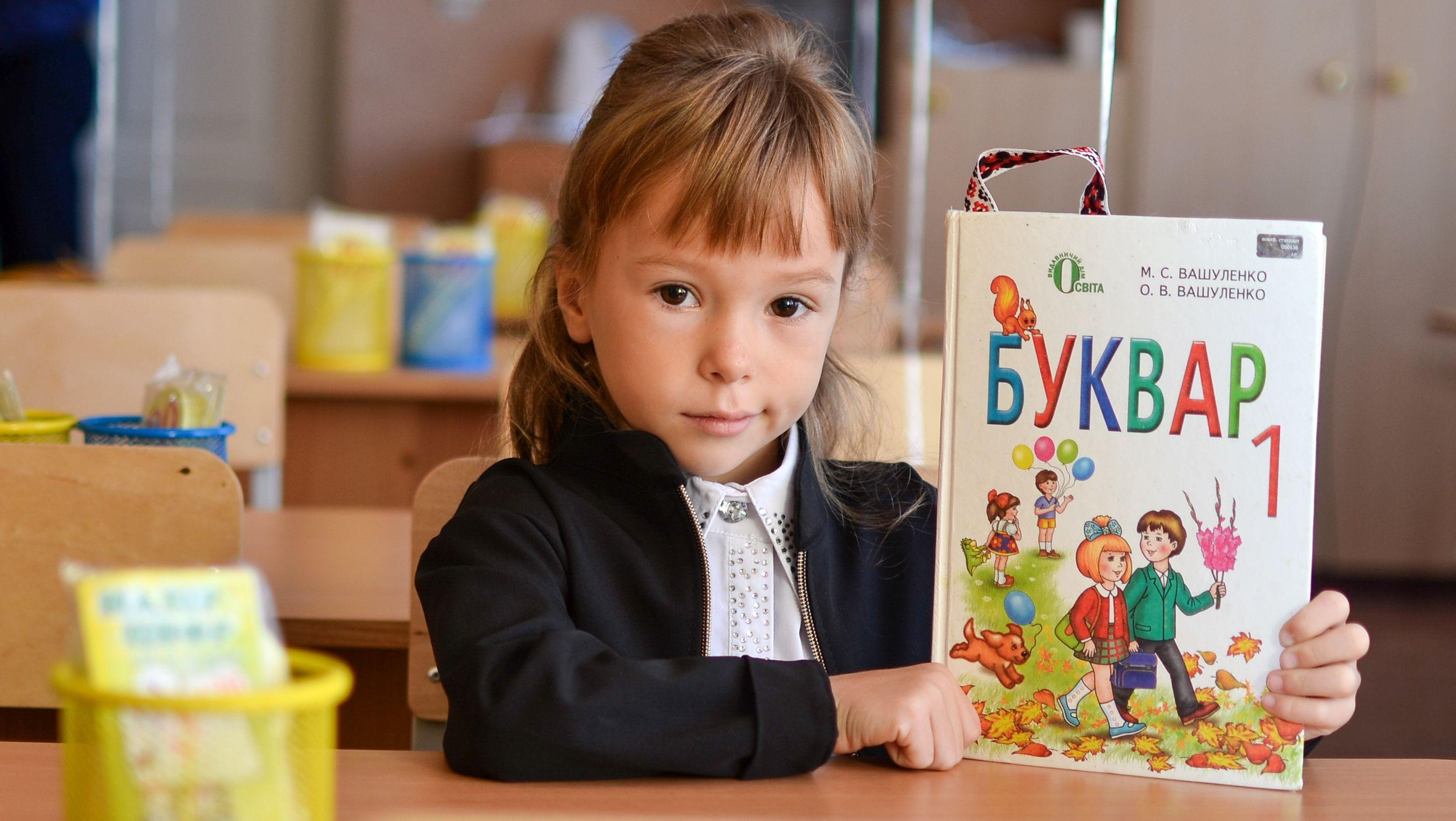 Ці разумееце вы ўкраінцаў? - № 2 ПРАВЕРЦЕ СЯБЕ