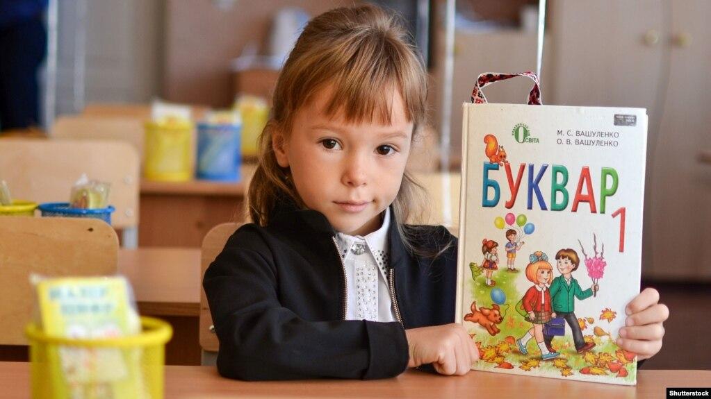 UKRAINE – Children first-graders at school. Odesa, September 1, 2017