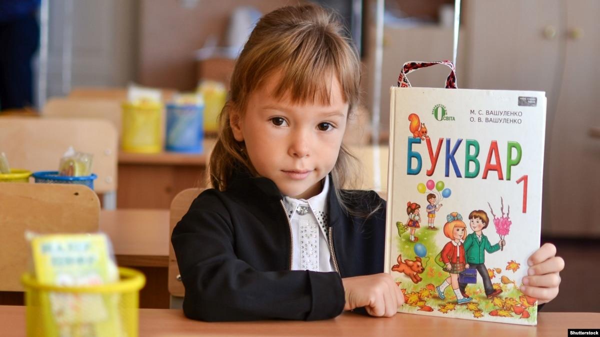 Правительство утвердило знания и умения, которые должен иметь учитель начальной школы