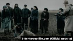 Кадр з фільму «Гіркі жнива»