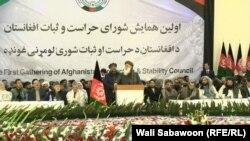کابل: عبدالرب رسول سیاف د ژغورنې او ټېکاو (حراست او ثبات) شورا ته وینا کوي؟