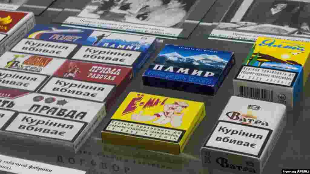 Dekabrniñ 3-nde Kefeniñ qadimiy eşyalar muzeyinde «Kefe tütün fabrikası» sergisi açıldı. Sergide arhiv vesiqaları, malzemeleri ve tütün fabrikasınıñ fotosuretleri taqdim etildi