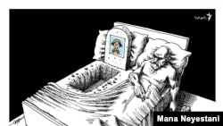 فرداکاتور،طرح از مانا نیستانی