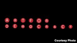 Лого Art for Democracy