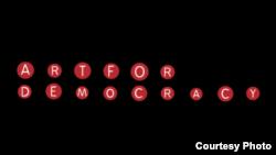 Art for Democracy-nin loqosu
