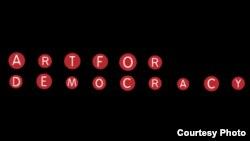 «Demokratiya naminə İncəsənət» (Art for democracy) loqosu