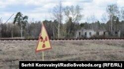 Чорнобильська зона відчуження