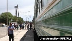 Июльдун 18инен тарта Бишкек - Балыкчы каттамындагы поезд аптанын ар күнү таңкы 6:30 да темир жол вокзалынан аттанат.