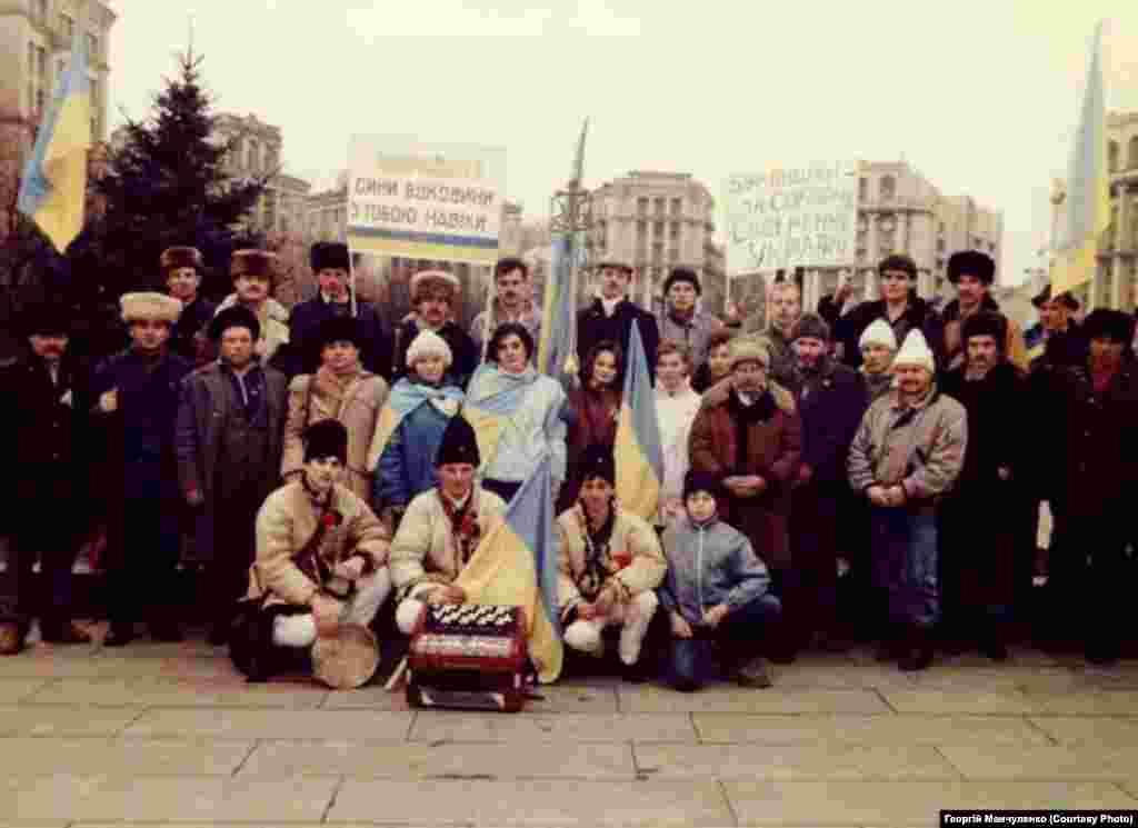 Київ. Буковинці теж приєдналися до «Живого ланцюга». Фото Георгій Манчуленко