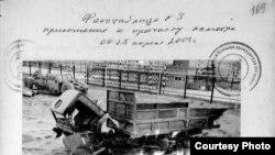 """Аракчеевс а, Худяковс а ягийна """"КамАЗ"""""""
