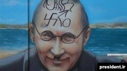 Соціальний протест. Крим, жовтень 2015 року