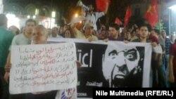 احدى المظاهرات المعارضة للاخوان المسلمين في القاهرة