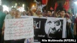 من شعارات تظاهرة الجمعة 31 آب