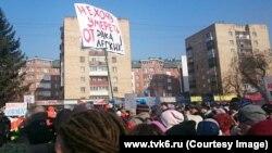 """Митинг """"За чистое небо"""" в Красноярске, март 2017"""