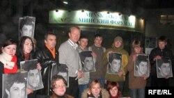 Акцыя ў падтрымку Аляксандра Баразенкі