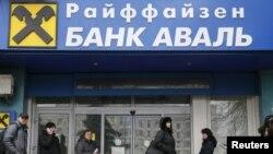 Банк готовий заплатити за свого голову правління 5 мільйонів гривень