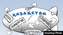 Карикатура художника Сабита Курманбека. Алматы, 2016 год.