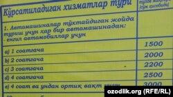 Parking in Tashkent