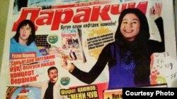 """Өзбекстандағы """"Даракчи"""" газетінің кезекті саны. (Көрнекі сурет)"""
