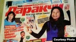 "Первая страница газеты ""Даракчи""."