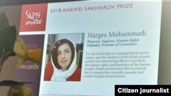 The Sakharov Award for Narges Mohammadi, prominent Iranian physicist and human rights defender. FILE PHOTO