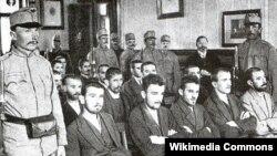 Suđenje Gavrilu Principu i drugim pripadnicima Mlade Bosne, 1914.