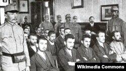 Suđenje Gavrilu Principu i pripadnicima ¨Mlade Bosne¨, 1914.
