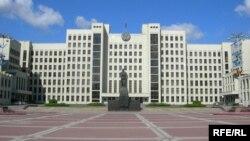 Будынак Савета міністраў Рэспублікі Беларусь, ілюстрацыйнае фота