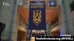 У жовтні 2017-го «Національний корпус», «Свобода» та «Правий сектор» захопили будівлю «Паркового», закликаючи націоналізувати її