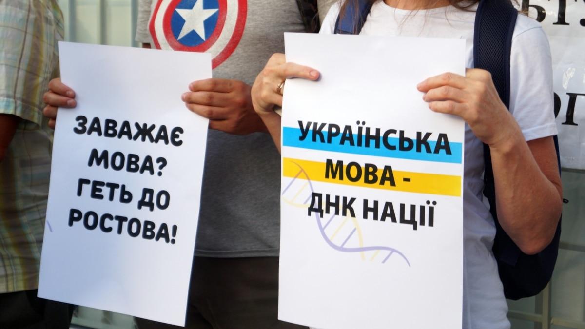 В Днепре провели акцию «Руки прочь от языка!»