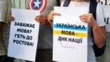 Активісти пікетували будівлю, де зареєстрований місцевий осередок партії «Слуга народу»
