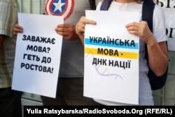 Під час акції «Руки геть від мови!» на підтримку державної мови України. Дніпро, 15 липня 2020 року