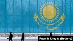 د قزاقستان ملي بیرغ