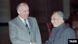 Михаил Горбачев и Дэн Сяопин в Пекине. 16 мая 1989 года