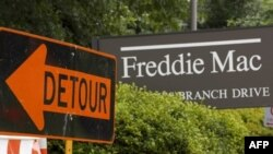 Минфин США готов идти на значительные меры, чтобы не допустить банкротства Fannie Mae и Freddie Mac