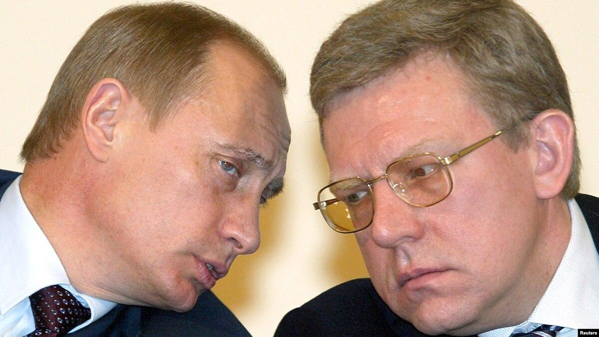 Pension reform: version of Kudrin 41